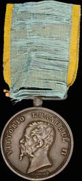 Наградная медаль «Крым»