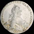 Рубль 1762 г.