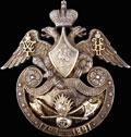 <b>Знак Гренадерского саперного Его Императорского Высочества Великого князя Петра Николаевича батальона</b>