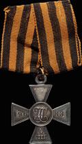 Георгиевский крест IV степени № 196 831