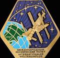 Космический вымпел Международного космического полета Россия-ФРГ