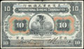 Китай. International banking corporation. 10 долларов 1910 г.