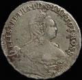 24 копейки 1757 г.