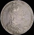 Рубль 1734 г.