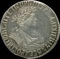 Полуполтинник 1702 г.
