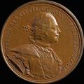 «В память взятия Выборга. 12 июня 1710»