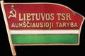 Знак «Верховный Совет Литовской ССР»