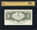 Билет Государственного банка СССР 3 червонца 1932 г.
