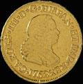 1 эскудо 1762 г.