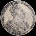 <b>Рубль 1726 г.</b>