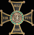 <b>Знак Лейб-гвардии Гренадерского полка</b>