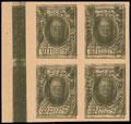 Разменные марки-деньги 20 копеек 1915 г.