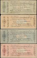 Временное Правительство Северной области. Лот из 4 5% краткосрочных обязательств 1918 г.: