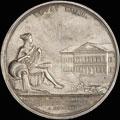 «В память дарования преимуществ университету в Або. 1811»