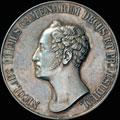 <b>«</b><b>В память 200-летия Александровского университета в Финляндии. 1840»</b>