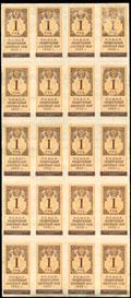 Государственный денежный знак РСФСР 1 рубль 1922 г.