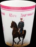 Стакан 45-го драгунского Северского полка «В память двухсотлетнего юбилея полка»
