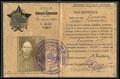 Удостоверение на право ношения нагрудного знака «Герою октябрьских и январских событий 1917-1918 гг.»