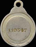 Знак отличия ордена Святой Анны № 110 347