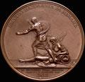 «Бегство Наполеона за Неман»