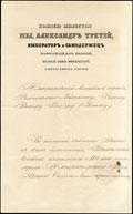 Указ о пожаловании фельдмаршал–лейтенанта императорской Австрийской службы барона Виктора Рамберга кавалером императорского ордена Святой Анны I степени