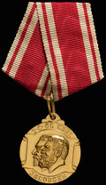 <i>Дания</i>. Золотая медаль компании «<em>Carlsberg</em><em>» </em>«За верную службу»