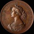 «В память Великой княгини Елены Павловны»