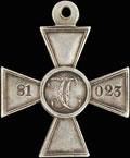 Знак отличия военного ордена Святого Георгия без степени № 81023
