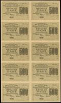Расчетные знаки РСФСР. 500 рублей образца 1919 г.