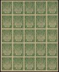 Расчетные знаки РСФСР. 3 рубля без указания даты (1-й выпуск 1919 г.)