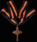 Крест для духовенства «В память Крымской войны 1853-1856 гг.»