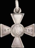 Знак отличия военного ордена Святого Георгия без степени № 47792