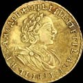 2 рубля 1721 г.