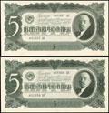 Лот из двух билетов Государственного Банка СССР 5 червонцев 1937 г.: