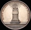 «В память коронации Николая I. 1826»