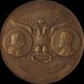 «В память 200-летнего юбилея 39 драгунского Нарвского Императора Германского, Короля Прусского Вильгельма II полка». 1905 г.