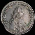 <b>Полуполтинник 1765 г.</b>