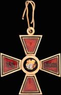 Знак ордена равноапостольного князя Владимира IV степени «За 35 лет службы»