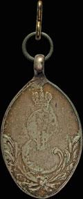 «За храбрость, оказанную при взятии Очакова. 6 декабря 1788»