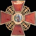Знак ордена Святой Анны II степени