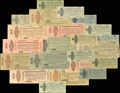 Временное российское правительство. Лот из 22 краткосрочных обязательств Государственного казначейства 1919 г.:
