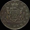 5 копеек 1777 г.