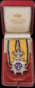 <b><i>Швеция. </i></b>Знак офицера военного ордена Меча