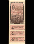 Государственный внутренний выигрышный заем укрепления крестьянского хозяйства 1928 г. ¼ облигации на сумму 2 рубля 50 копеек