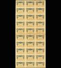 Екатеринбург. Отделение Государственного банка. Разменная марка 50 копеек 1918 г.