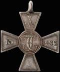 Знак отличия военного ордена Святого Георгия с вензелем императора Александра I № 3432