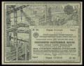 Второй государственный внутренний выигрышный заем индустриализации народного хозяйства СССР. 1/5 облигации в 5 рублей 1928 г.