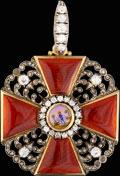 Знак ордена Святой Анны II степени с бриллиантами