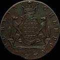 10 копеек 1777 г.