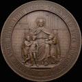 «В память освящения в Санкт-Петербурге собора всех учебных заведений. 1835»